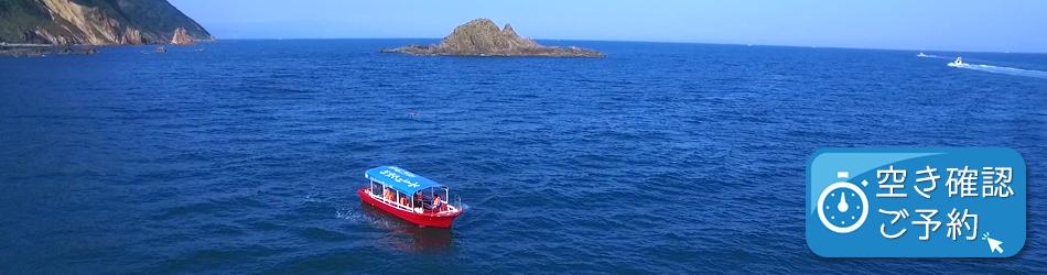 樽 青の洞窟ツアーで唯一のグラスボートで行く秘境クルーズ!